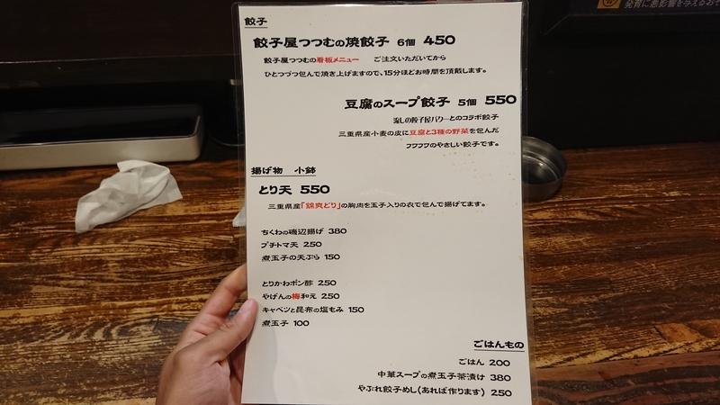 f:id:ken_chan_bike:20201020070028j:plain
