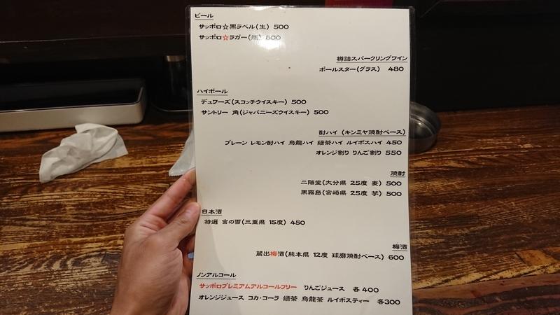 f:id:ken_chan_bike:20201020070046j:plain