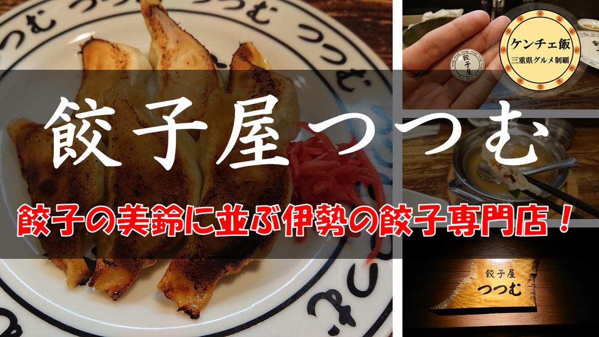 f:id:ken_chan_bike:20201020081554p:plain