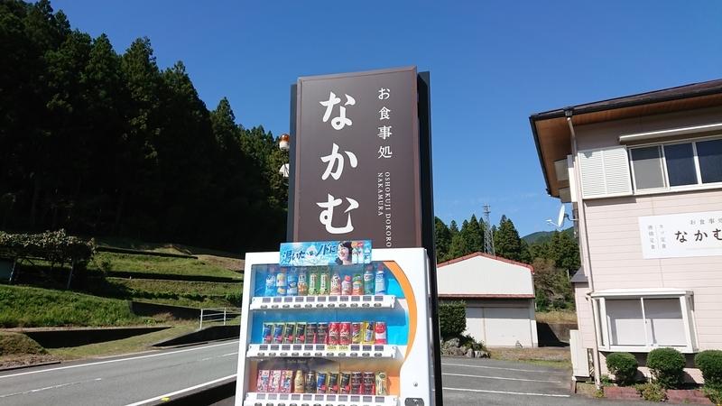 f:id:ken_chan_bike:20201020160051j:plain