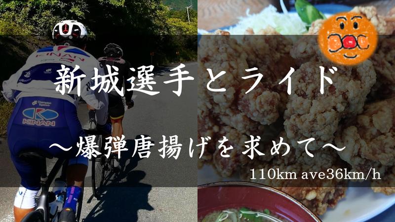 f:id:ken_chan_bike:20201020161919p:plain