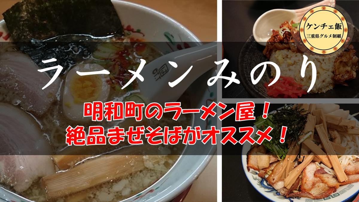 f:id:ken_chan_bike:20201022174406p:plain