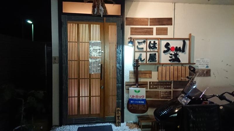 f:id:ken_chan_bike:20201023101841j:plain