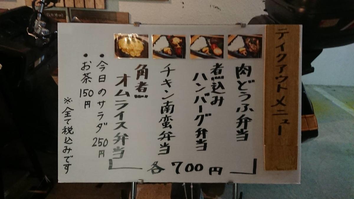 f:id:ken_chan_bike:20201023135446j:plain