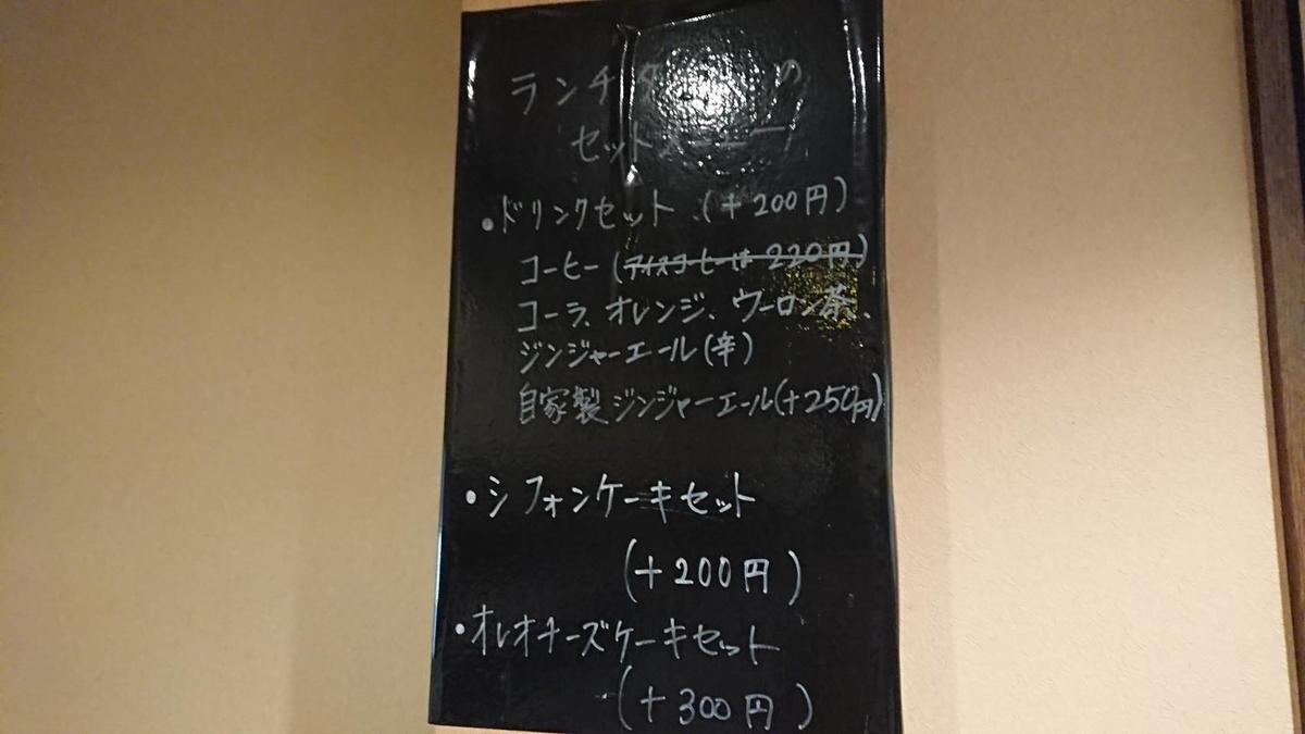 f:id:ken_chan_bike:20201023135459j:plain