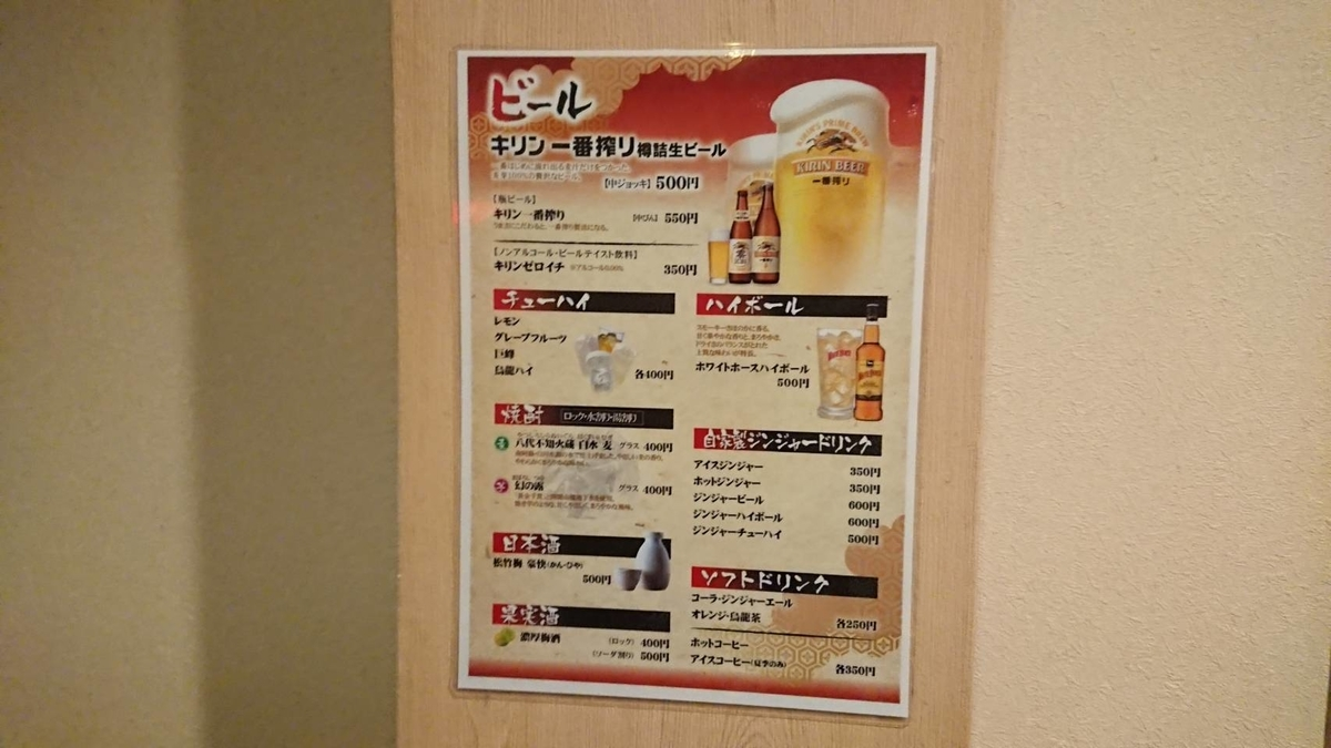 f:id:ken_chan_bike:20201023135518j:plain
