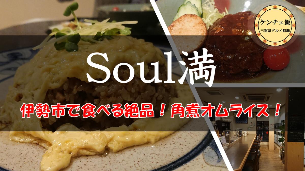 f:id:ken_chan_bike:20201023142735p:plain