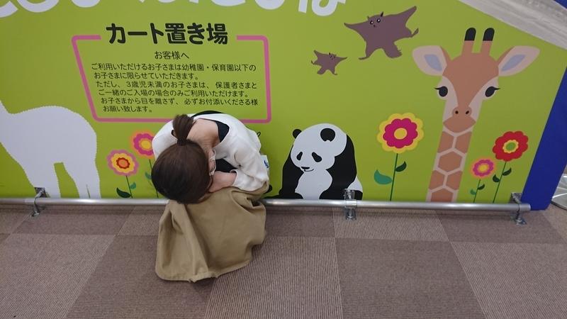 f:id:ken_chan_bike:20201024231331j:plain