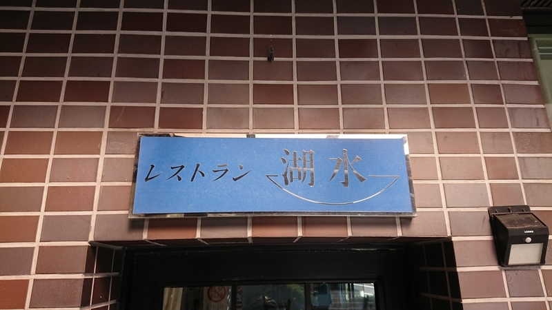 f:id:ken_chan_bike:20201026184533j:plain
