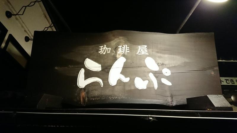 f:id:ken_chan_bike:20201027112005j:plain