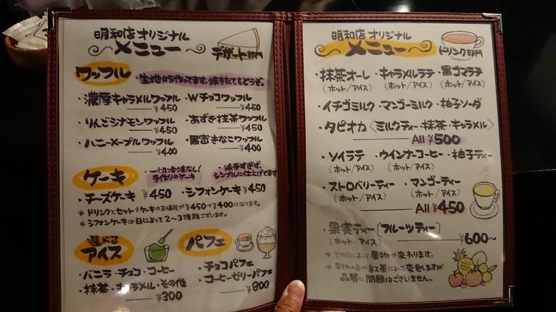 f:id:ken_chan_bike:20201027112136j:plain