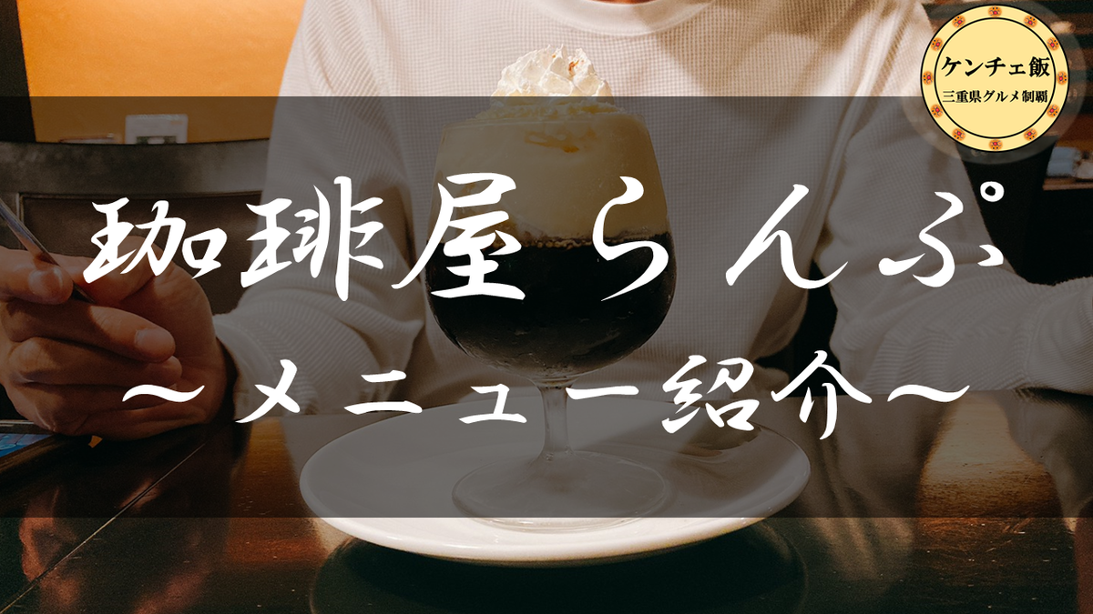 f:id:ken_chan_bike:20201027124309p:plain