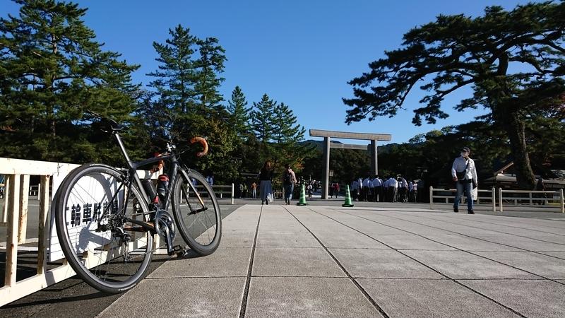 f:id:ken_chan_bike:20201027164239j:plain