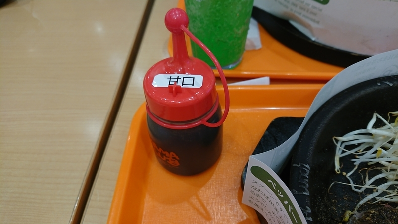 f:id:ken_chan_bike:20201027201440j:plain
