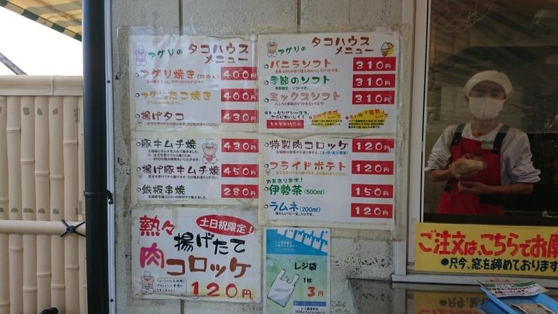f:id:ken_chan_bike:20201027230411j:plain