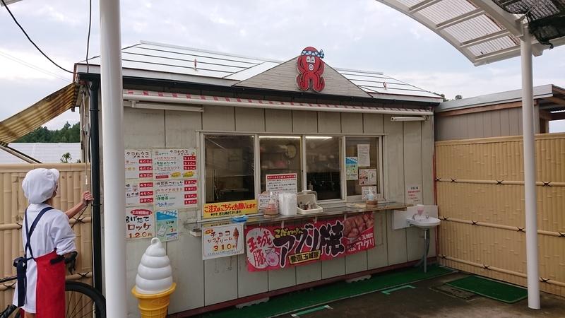 f:id:ken_chan_bike:20201027230521j:plain
