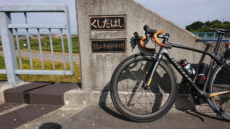 f:id:ken_chan_bike:20201028120607j:plain