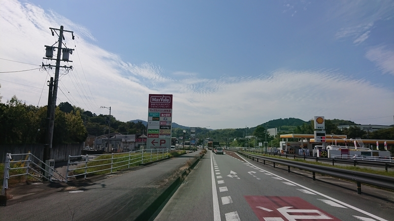 f:id:ken_chan_bike:20201028120648j:plain