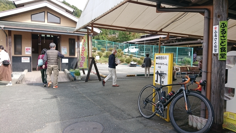 f:id:ken_chan_bike:20201028120818j:plain