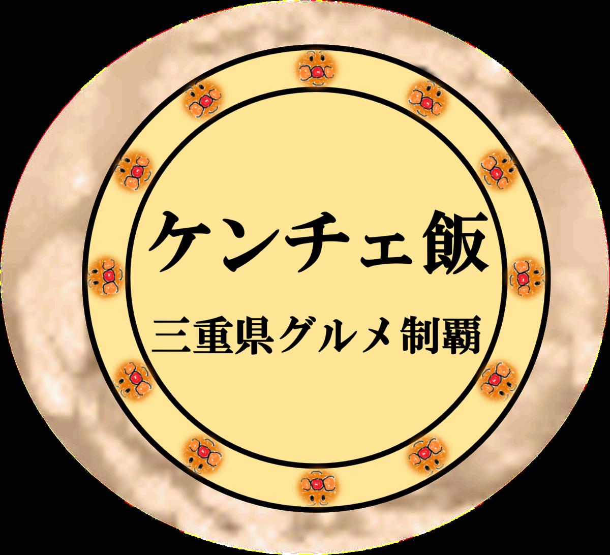 f:id:ken_chan_bike:20201028213819p:plain