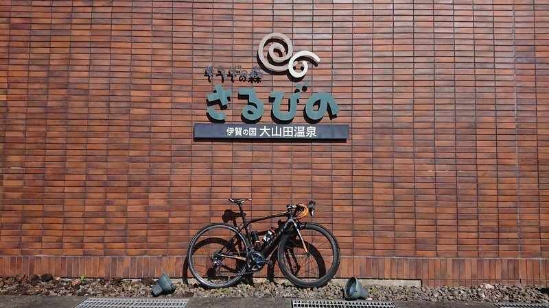 f:id:ken_chan_bike:20201029143630j:plain