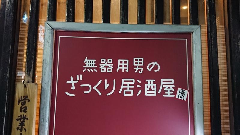 f:id:ken_chan_bike:20201030174131j:plain