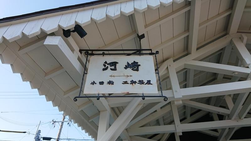 f:id:ken_chan_bike:20201030174516j:plain