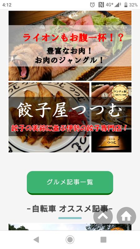 f:id:ken_chan_bike:20201030174933p:plain