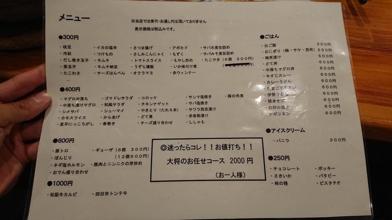 f:id:ken_chan_bike:20201031115946j:plain