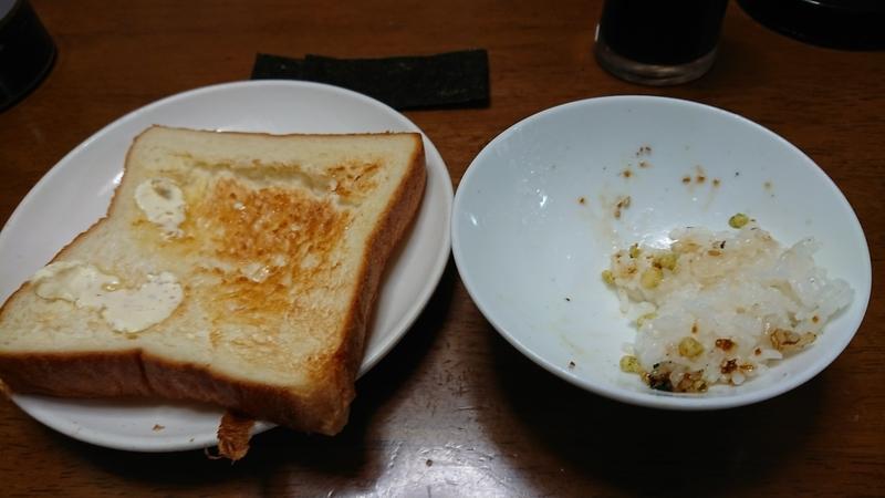 f:id:ken_chan_bike:20201105142849j:plain