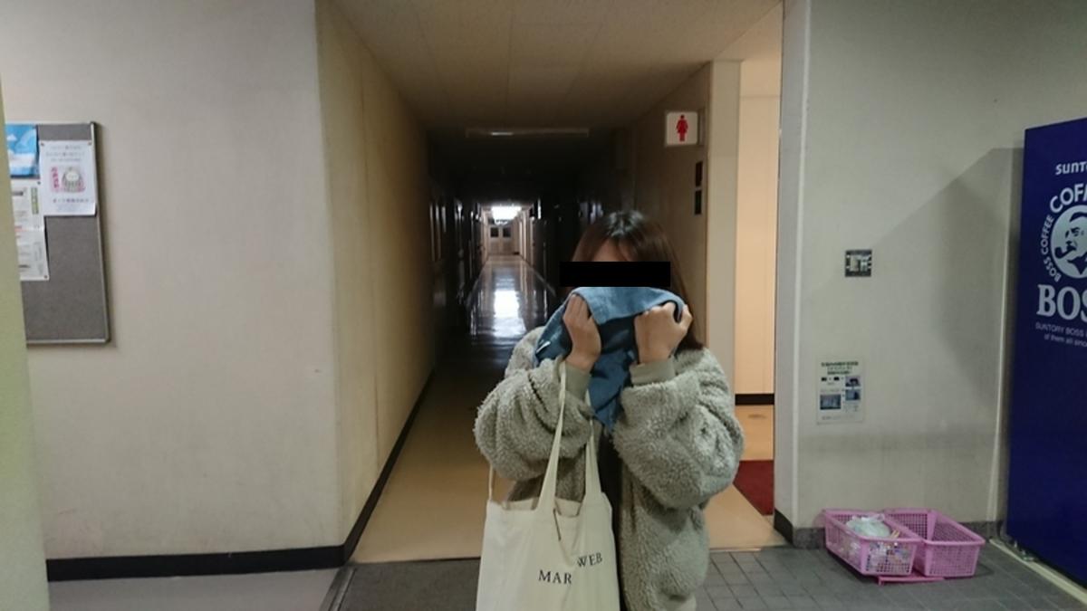 f:id:ken_chan_bike:20201105145103p:plain