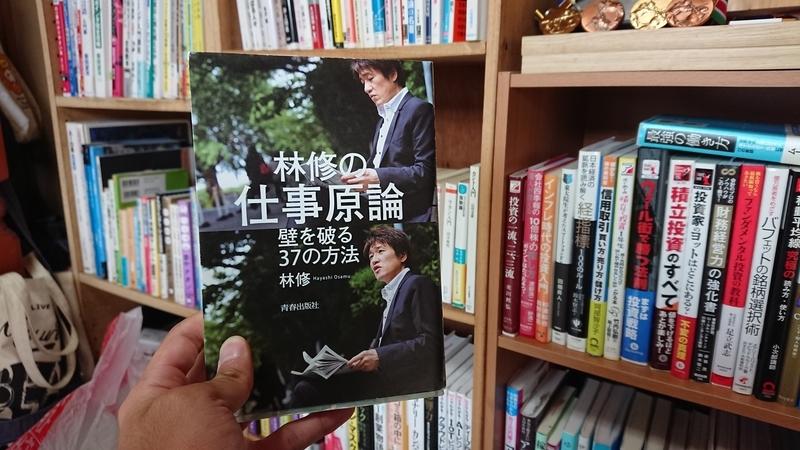 f:id:ken_chan_bike:20201106145734j:plain