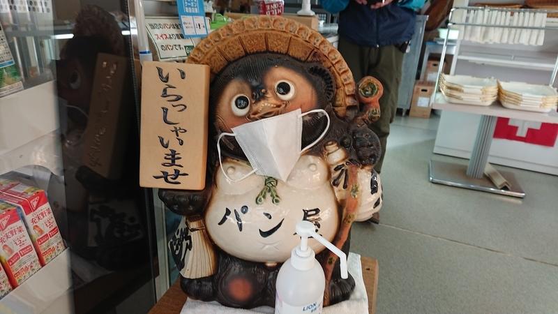 f:id:ken_chan_bike:20201107111543j:plain