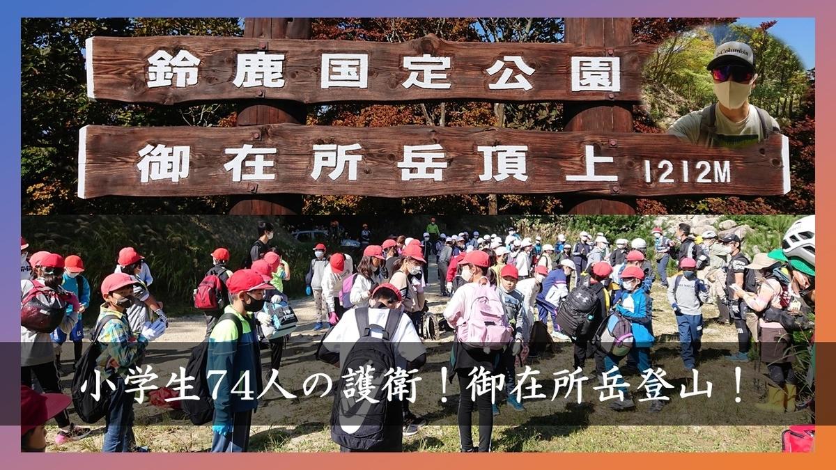 f:id:ken_chan_bike:20201107122045j:plain