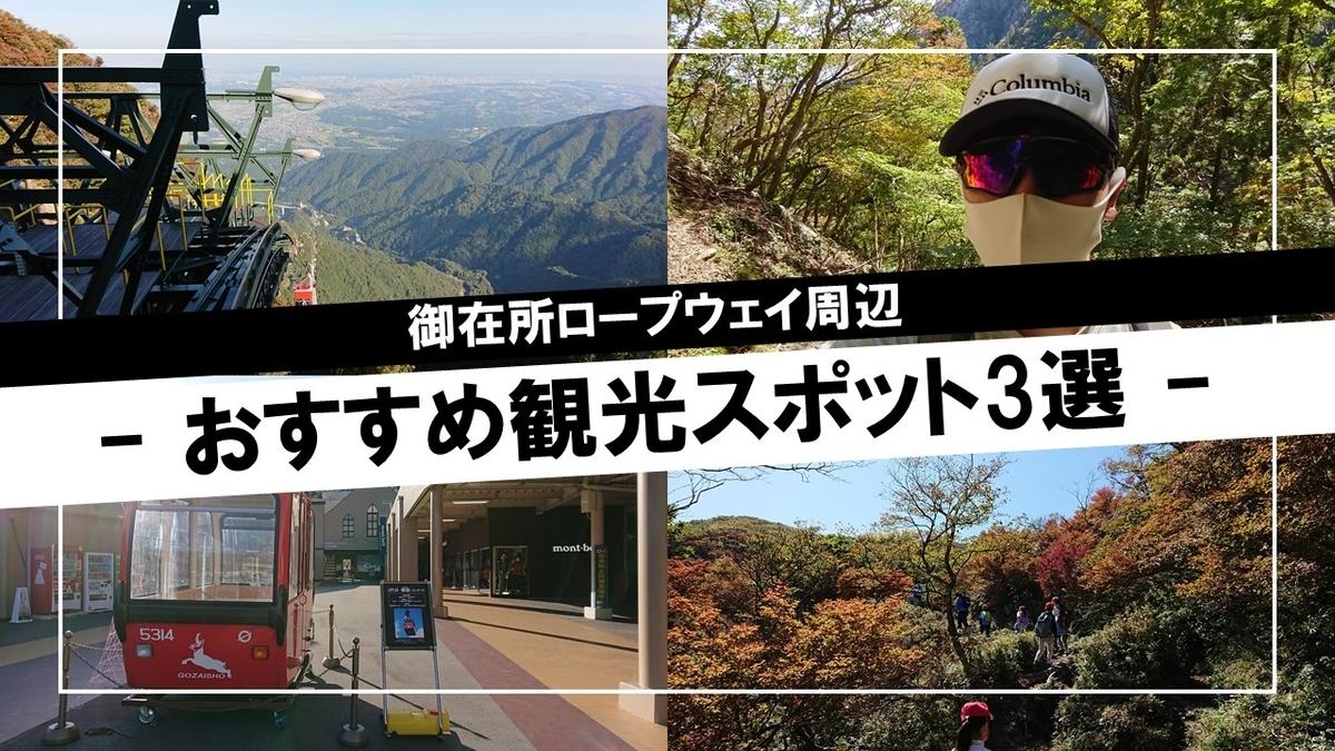 f:id:ken_chan_bike:20201107161806j:plain