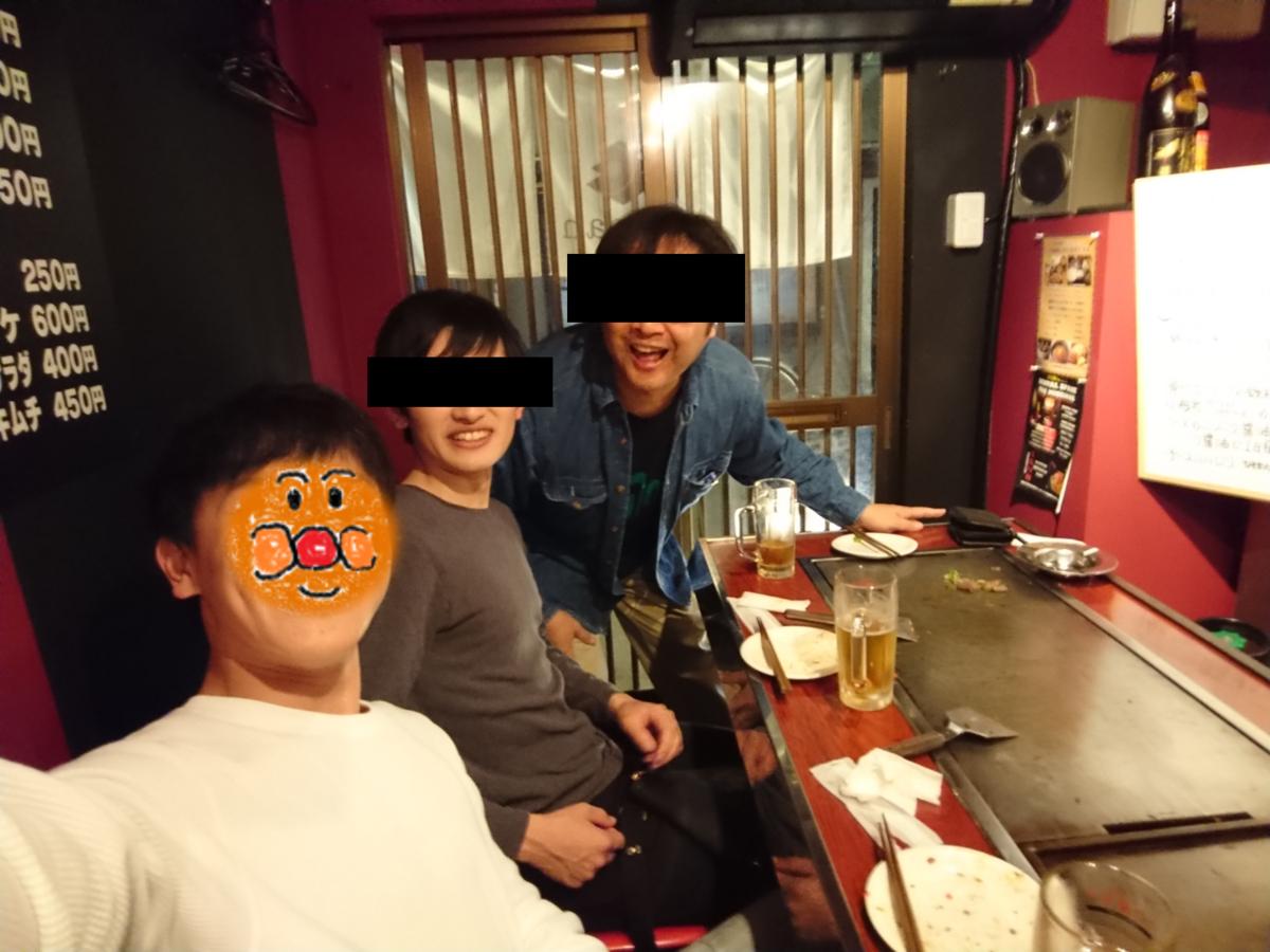 f:id:ken_chan_bike:20201109210004p:plain
