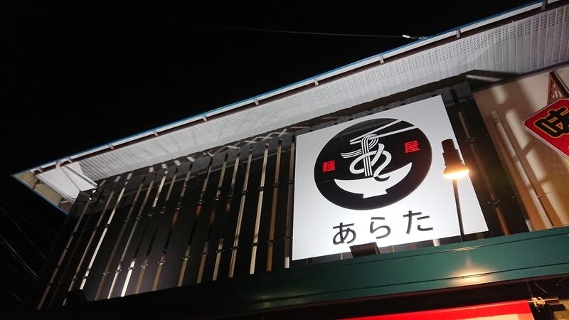 f:id:ken_chan_bike:20201110091409j:plain