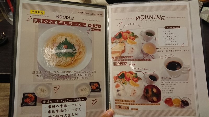 f:id:ken_chan_bike:20201110091504j:plain