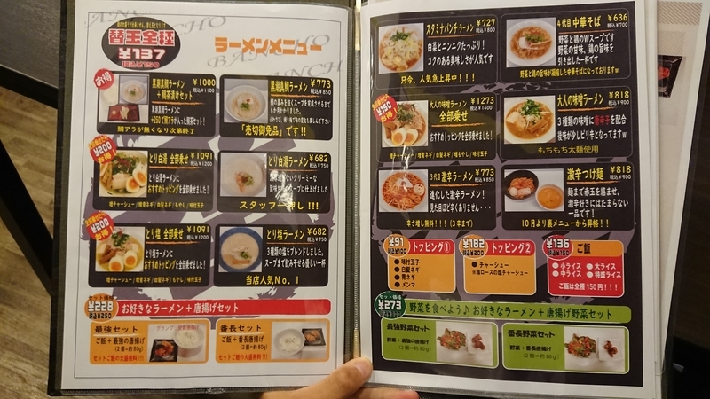 f:id:ken_chan_bike:20201110091600j:plain