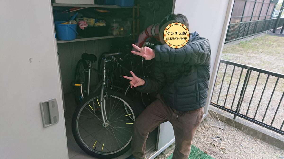 f:id:ken_chan_bike:20201110162547p:plain