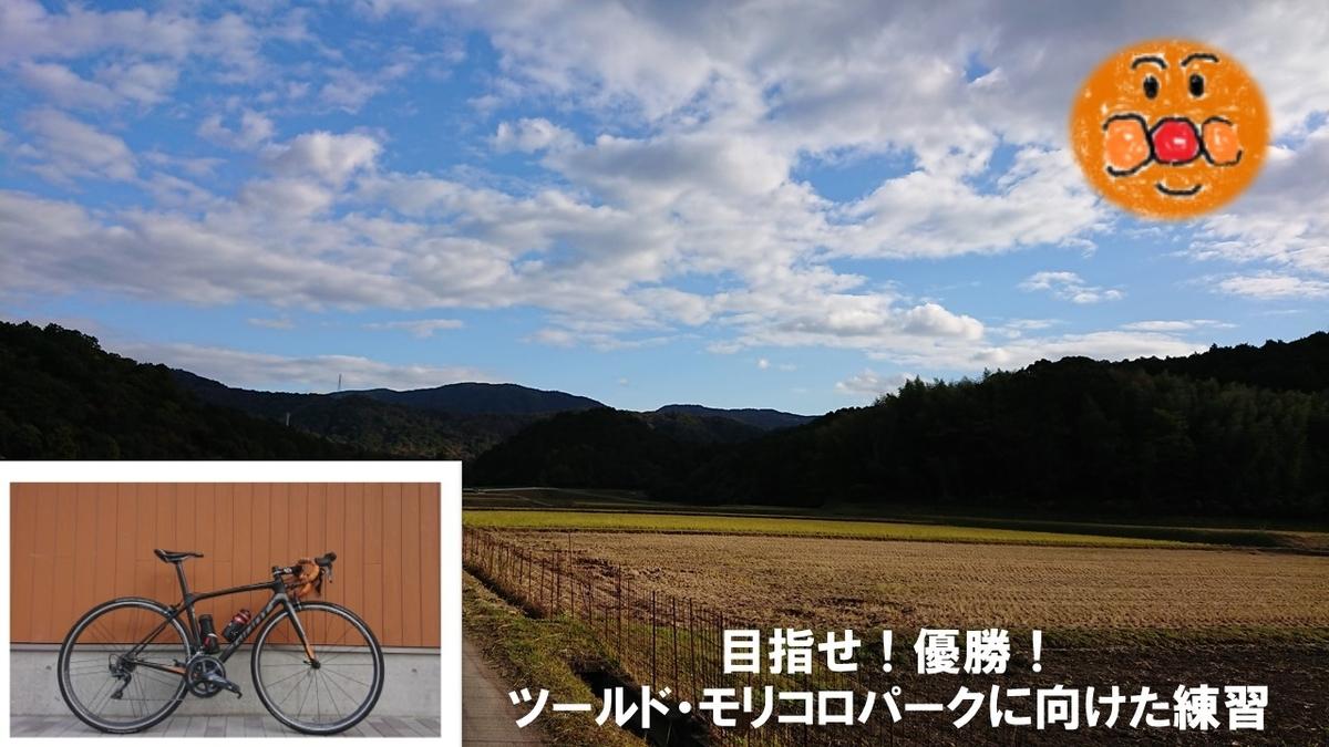 f:id:ken_chan_bike:20201110163504j:plain