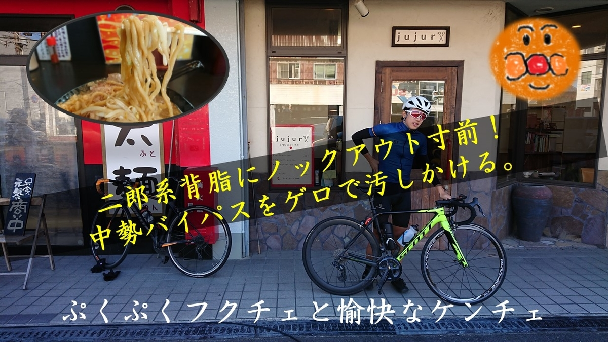 f:id:ken_chan_bike:20201111171234j:plain