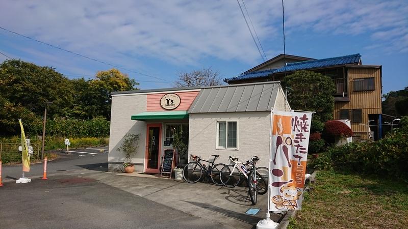 f:id:ken_chan_bike:20201113141143j:plain