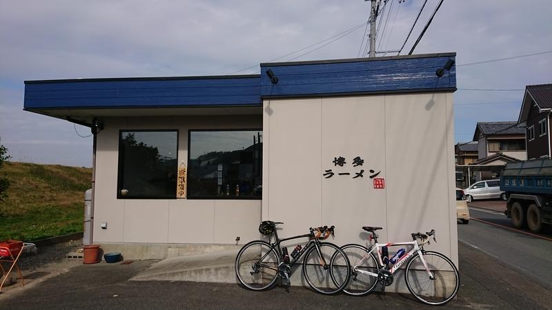 f:id:ken_chan_bike:20201113141220j:plain