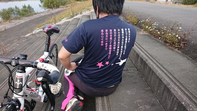 f:id:ken_chan_bike:20201113141444j:plain