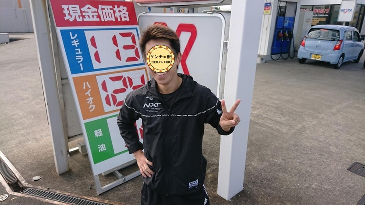 f:id:ken_chan_bike:20201113142002p:plain
