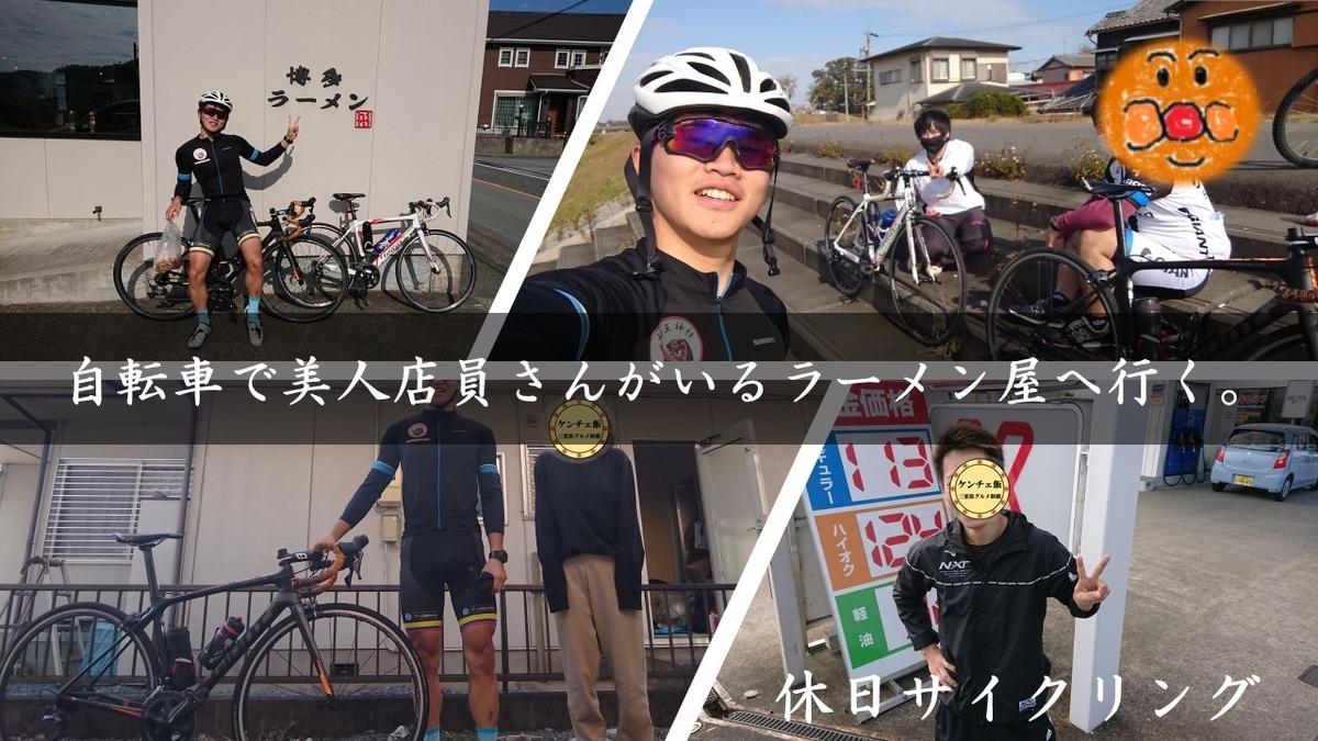 f:id:ken_chan_bike:20201113145003j:plain