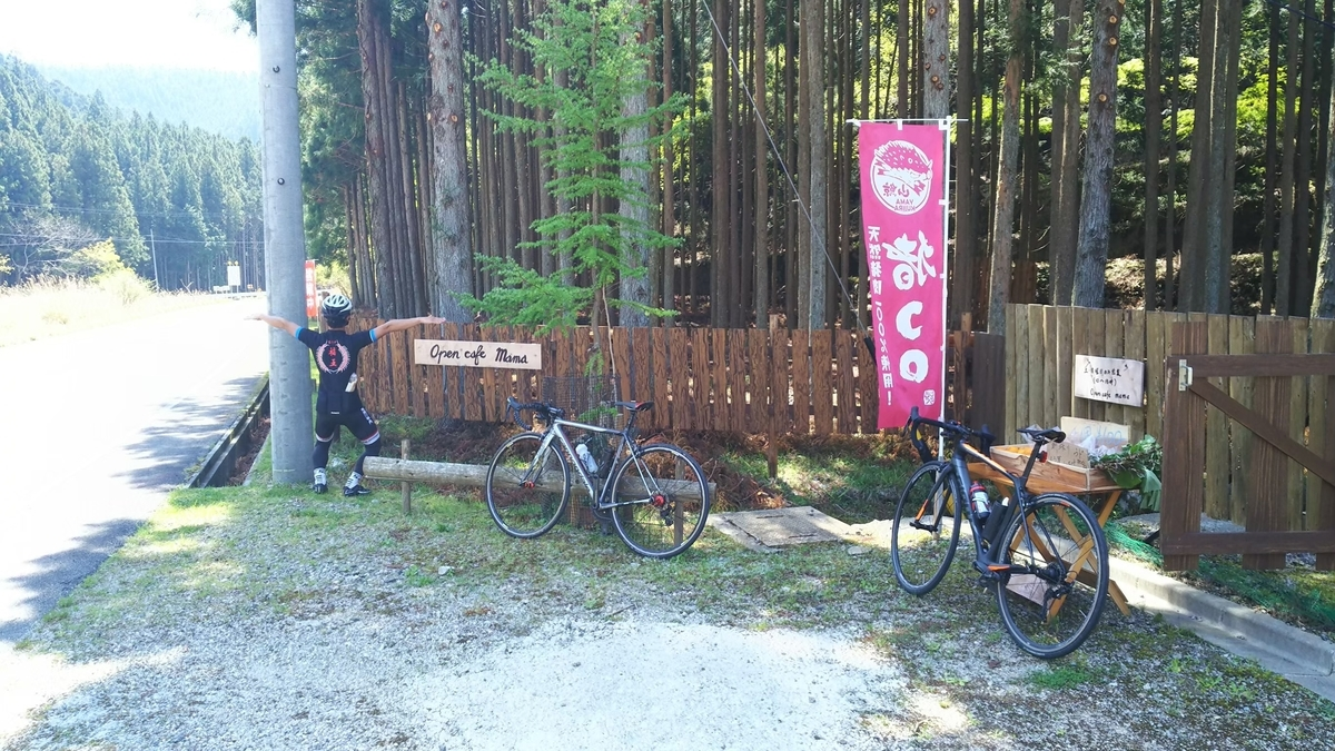 f:id:ken_chan_bike:20201116104220j:plain