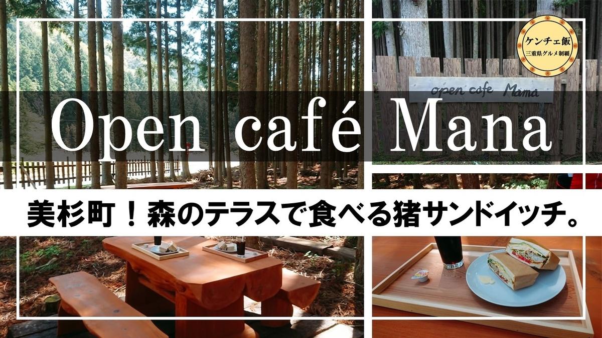 f:id:ken_chan_bike:20201116113552j:plain