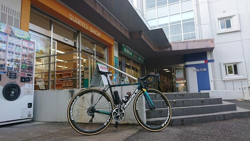 f:id:ken_chan_bike:20201116170417j:plain